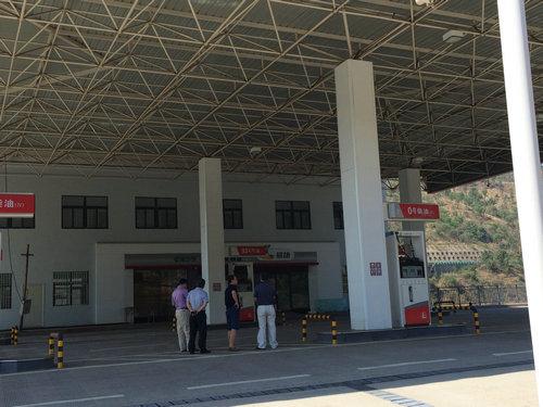 竹林湾加油站项目
