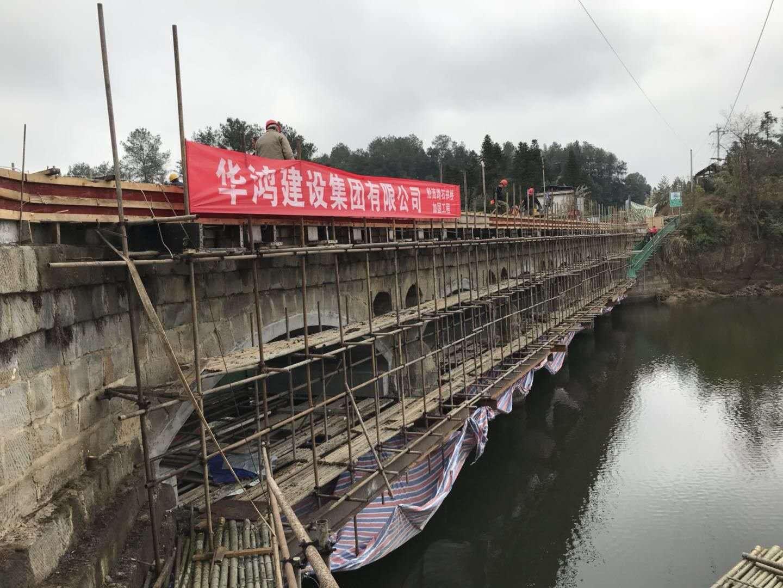 内江威远县连界镇船高路桥梁加固yabovip20