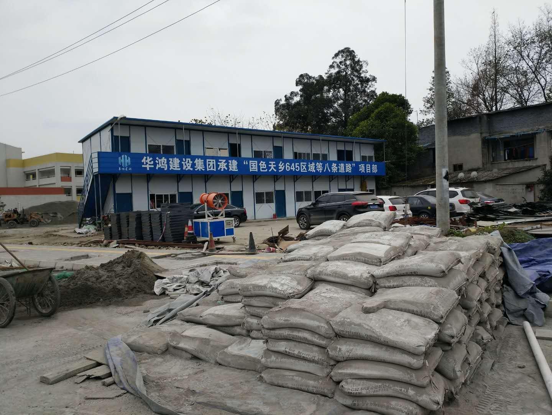 温江国色天香645区域等八条路项目
